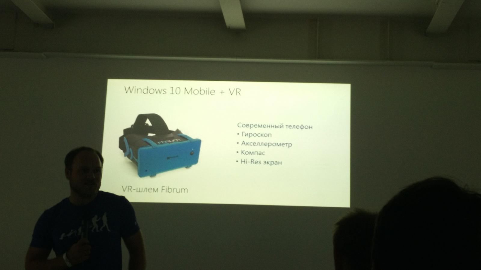 Репортаж с mixAR2015: Технологии AR&VR - 23