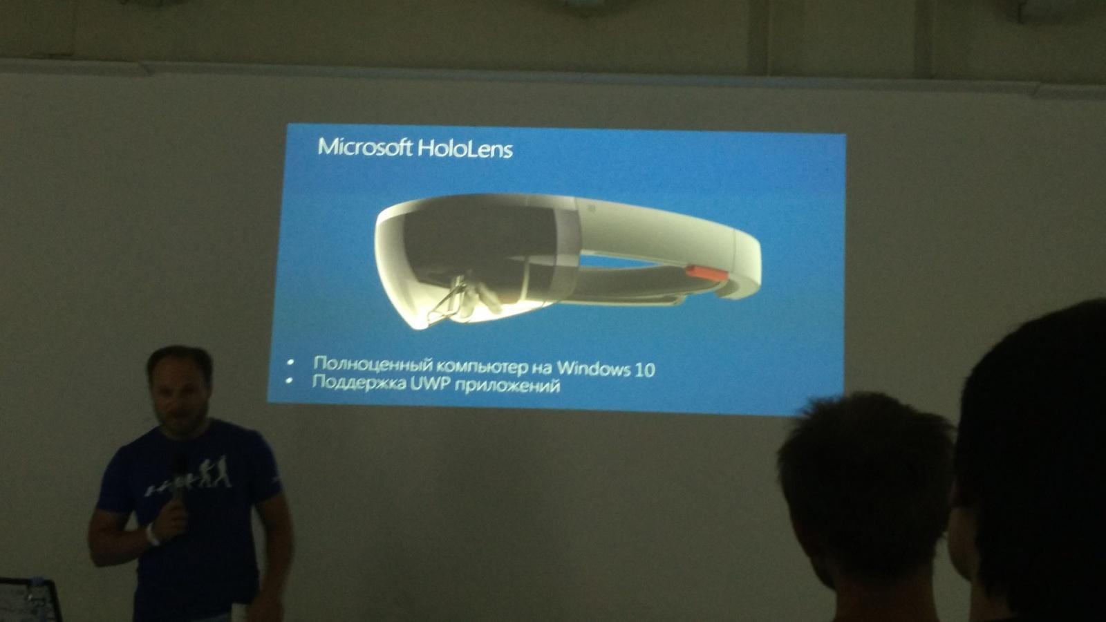Репортаж с mixAR2015: Технологии AR&VR - 25