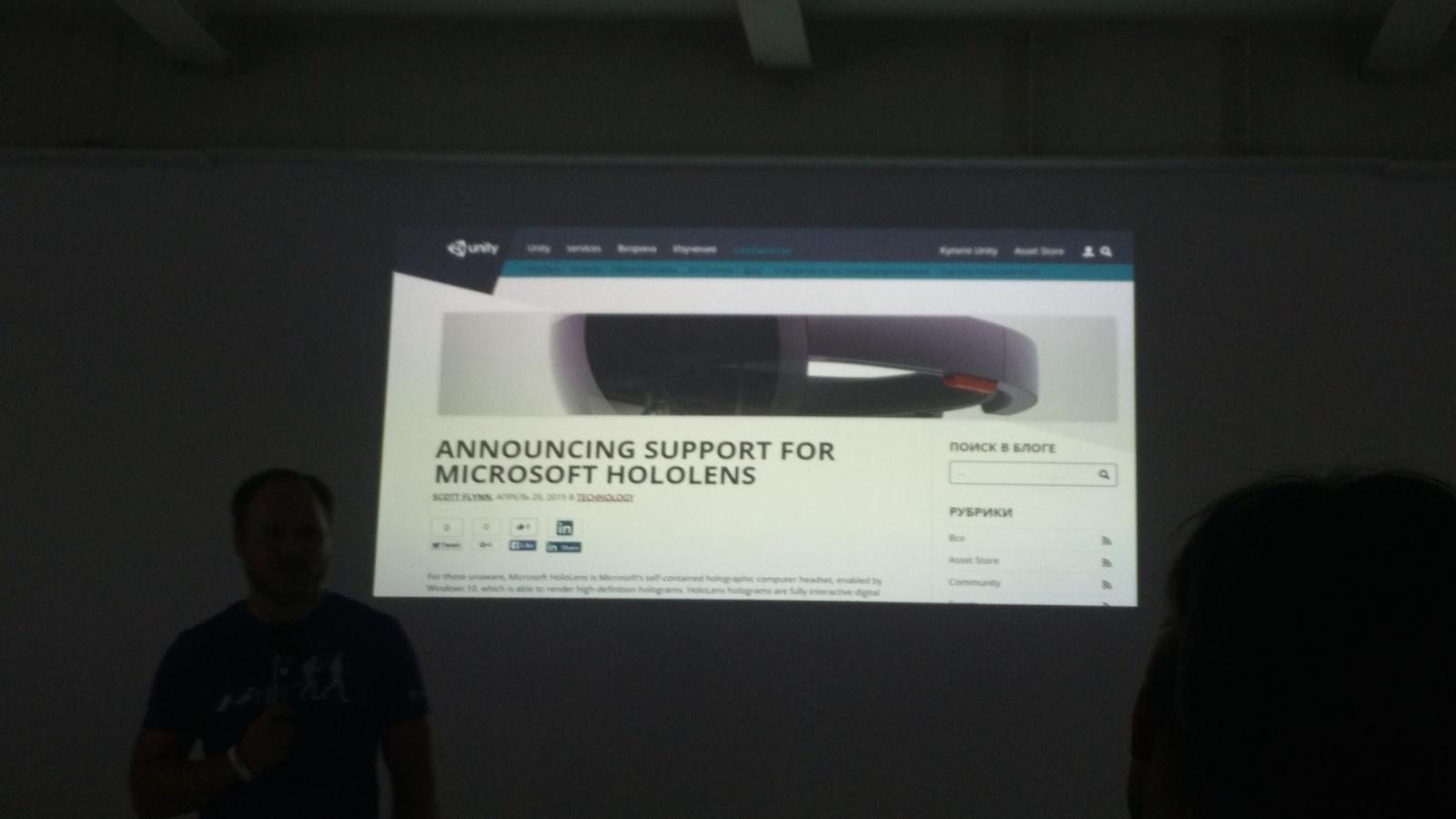 Репортаж с mixAR2015: Технологии AR&VR - 29