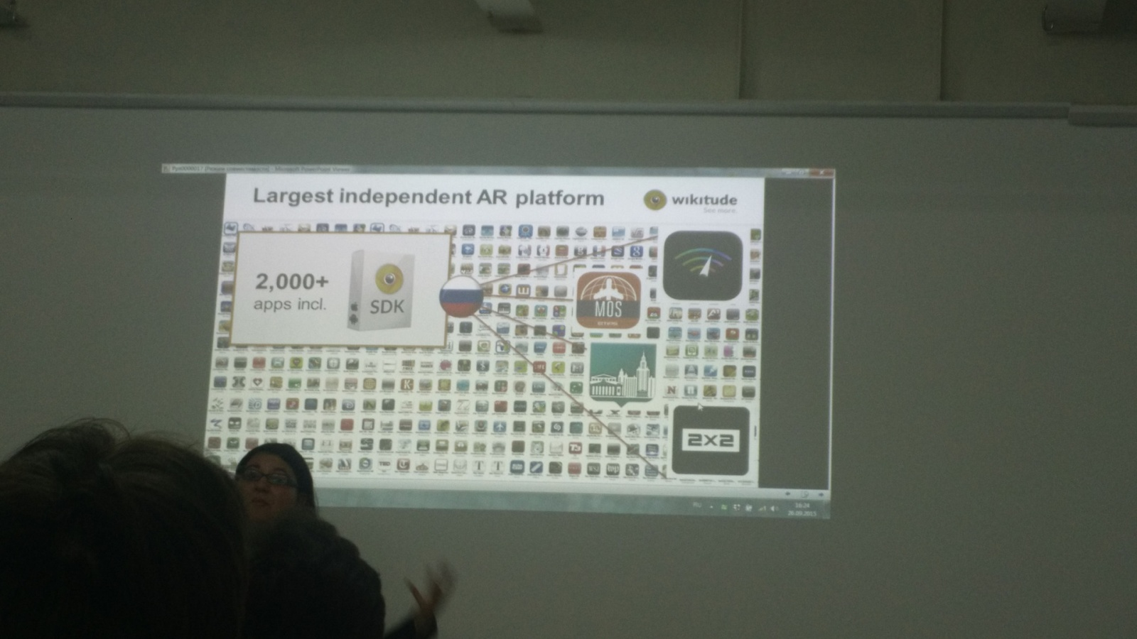 Репортаж с mixAR2015: Технологии AR&VR - 38