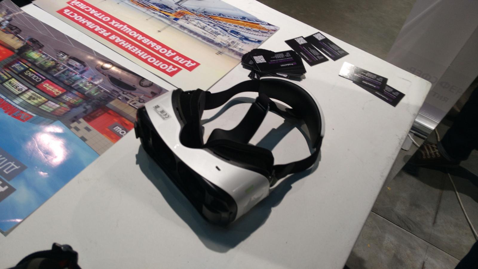 Репортаж с mixAR2015: Технологии AR&VR - 6