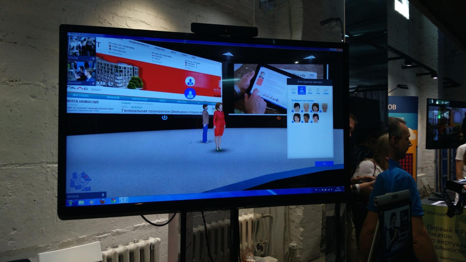 Репортаж с mixAR2015: Технологии AR&VR - 8