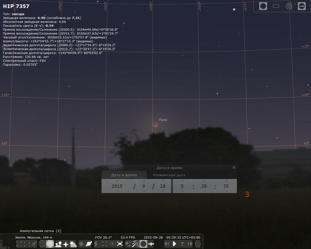 [UPDATE МКС] Полное затмение Суперлуны 28 сентября - 2