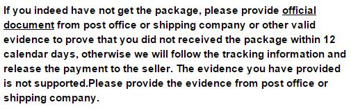 Человеческий фактор в системах интернет торговли или когда Escrow от AliExpress не работает - 1