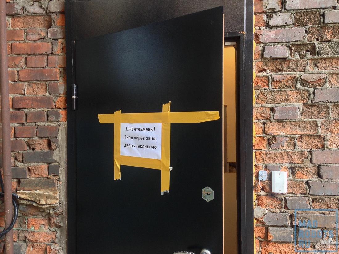 Хроники ремонта: как мы делали новый умный офис Madrobots. Часть вторая, умная - 69