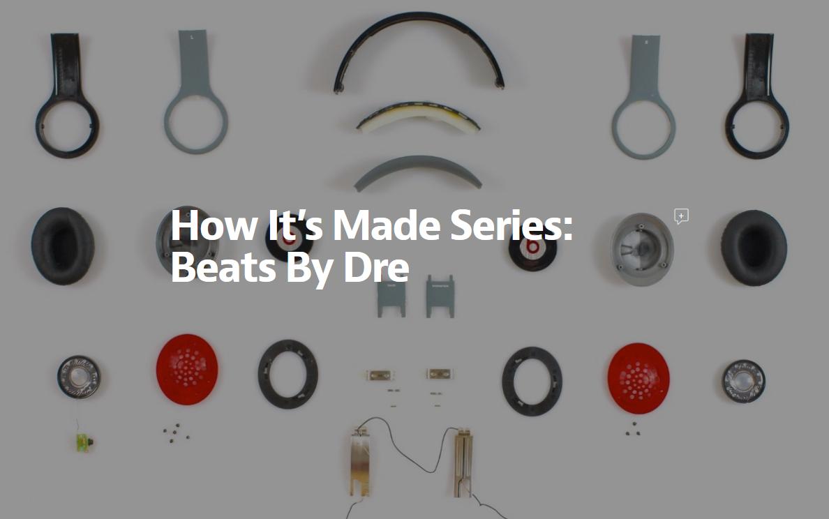 Как это сделано: Разбираем Beats by Dre - 1