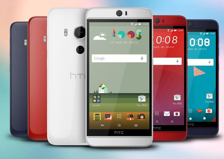 Смартфон HTC Butterfly 3 оснащен камерами разрешением 20,2 и 13 Мп