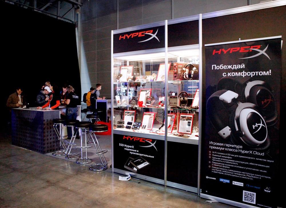 [Информационный пост] HyperX на выставке Игромир 2015 в Москве - 1