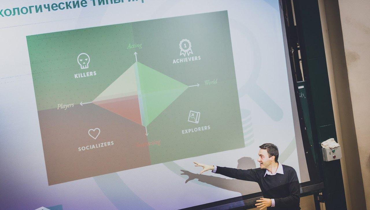 Лекция в ВШБИ «Чем живет игровая индустрия: взгляд изнутри» - 2