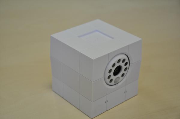 Обзор iCam HD 360 - 15