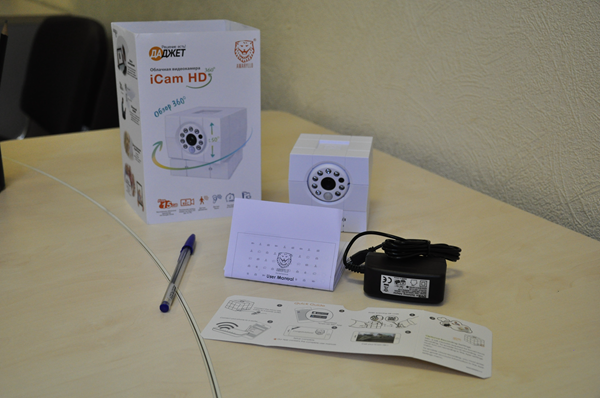 Обзор iCam HD 360 - 17