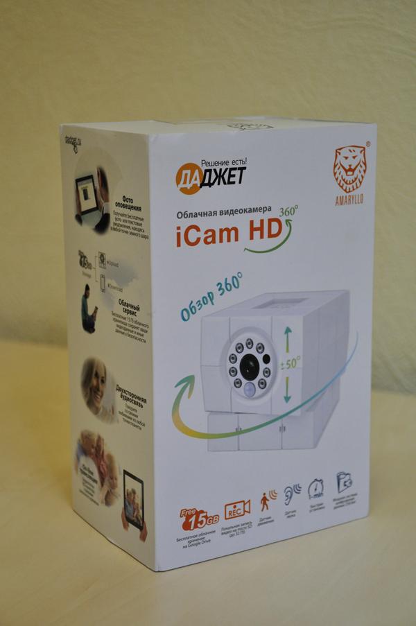 Обзор iCam HD 360 - 18