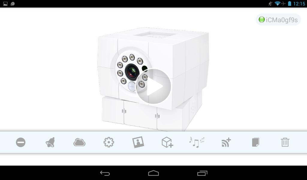 Обзор iCam HD 360 - 2