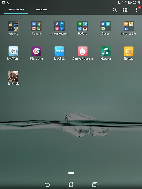 Обзор планшета ASUS ZenPad S 8.0 - 27