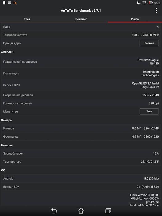 Обзор планшета ASUS ZenPad S 8.0 - 3