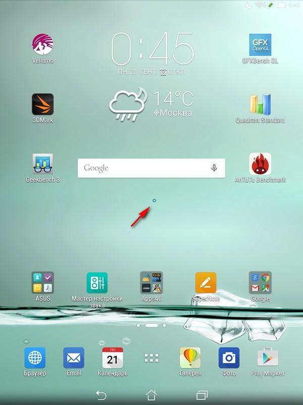 Обзор планшета ASUS ZenPad S 8.0 - 30