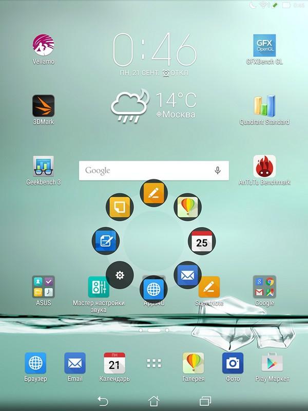 Обзор планшета ASUS ZenPad S 8.0 - 31