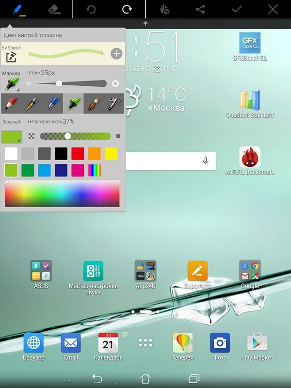 Обзор планшета ASUS ZenPad S 8.0 - 33