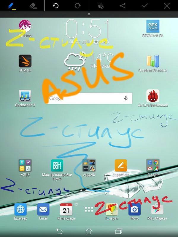 Обзор планшета ASUS ZenPad S 8.0 - 34
