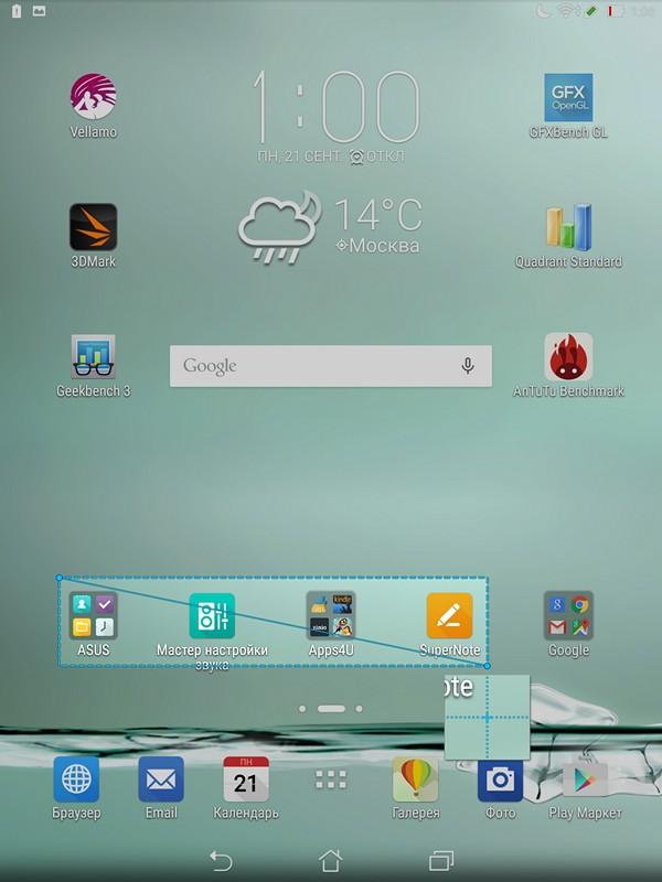 Обзор планшета ASUS ZenPad S 8.0 - 35
