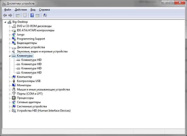 NKRO на USB. Проблемы и костыли при их решениях - 6