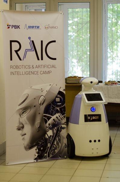RAICamp 2015 — день второй - 2