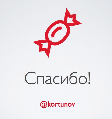 Кейс «Турбомилк»: Как Денис Кортунов прошел путь от провинциального дизайнера до главного по интерфейсам в Acronis - 10