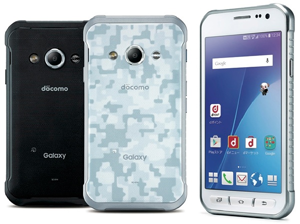 Samsung Galaxy Active Neo