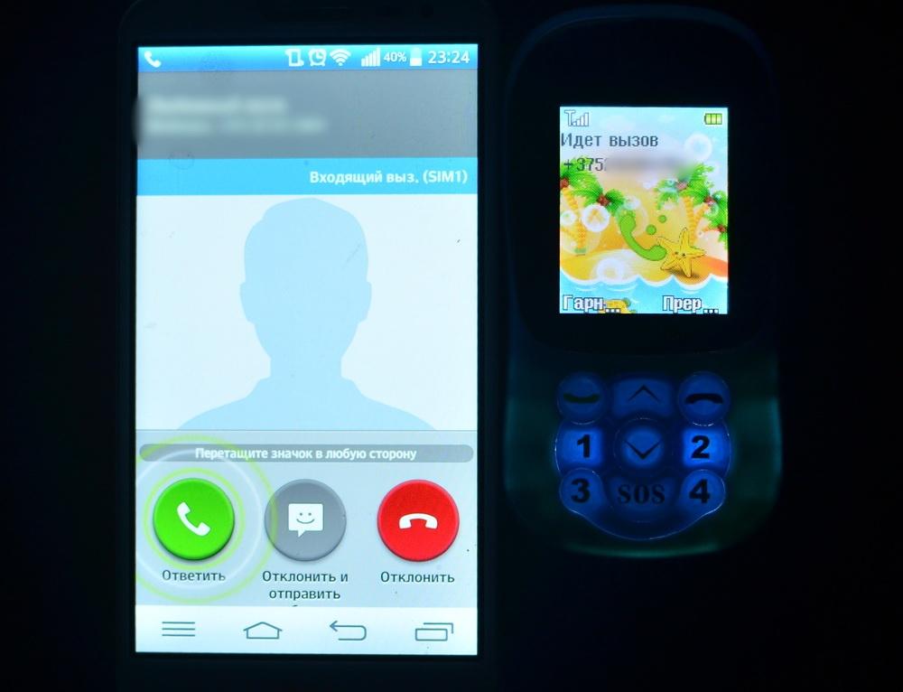 Телефоны для безопасности детей и спокойствия родителей: обзор новинок bb-mobile - 11