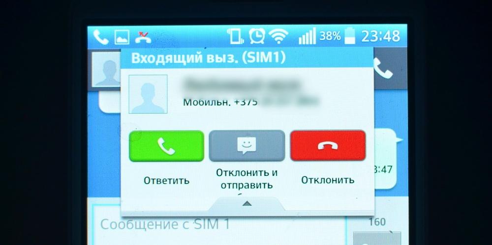 Телефоны для безопасности детей и спокойствия родителей: обзор новинок bb-mobile - 14