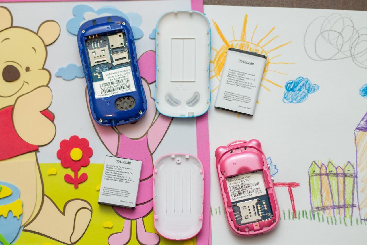 Телефоны для безопасности детей и спокойствия родителей: обзор новинок bb-mobile - 29