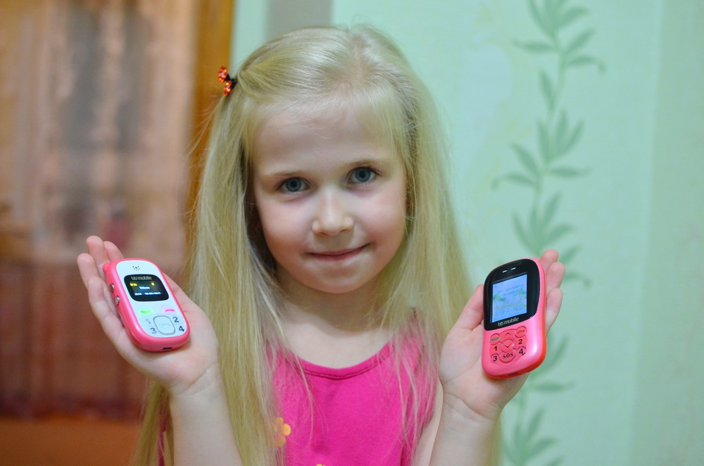 Телефоны для безопасности детей и спокойствия родителей: обзор новинок bb-mobile - 3