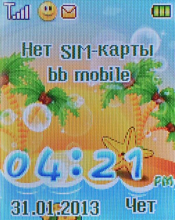Телефоны для безопасности детей и спокойствия родителей: обзор новинок bb-mobile - 6