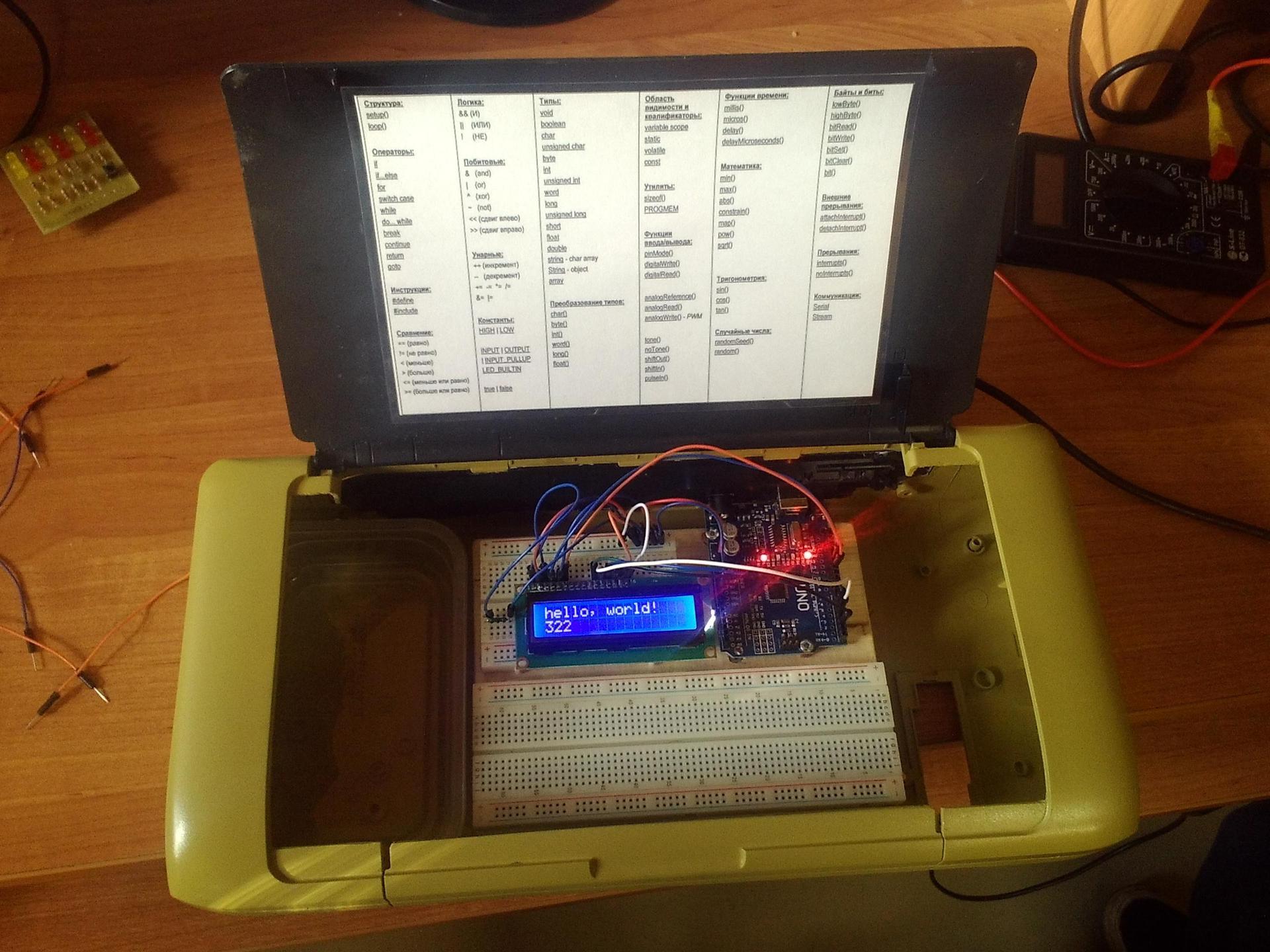 Индивидуальные макеты для кружка радиоэлектроники на базе… да-да, опять Arduino - 10