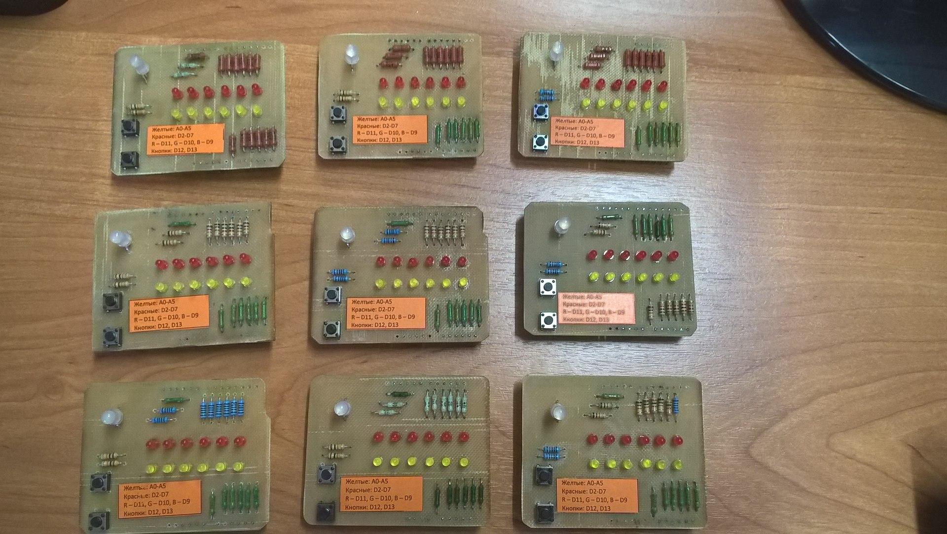 Индивидуальные макеты для кружка радиоэлектроники на базе… да-да, опять Arduino - 8