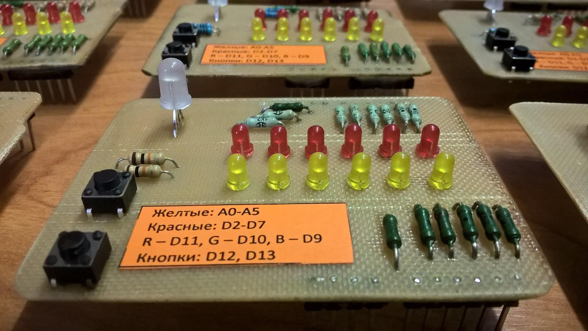 Индивидуальные макеты для кружка радиоэлектроники на базе… да-да, опять Arduino - 9