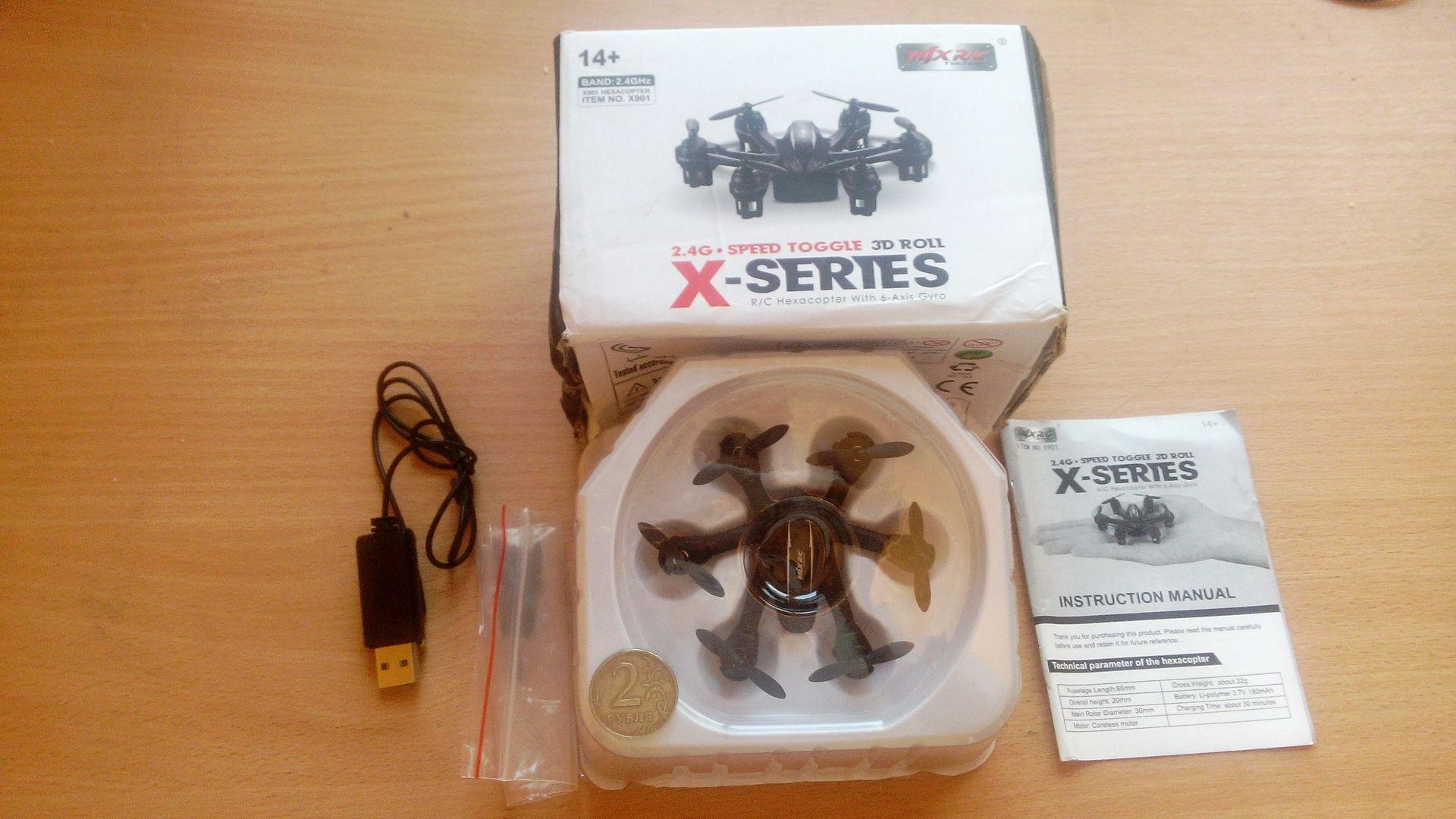 Первый в мире карманный гексакоптер за 18$ — MJX X901 - 2