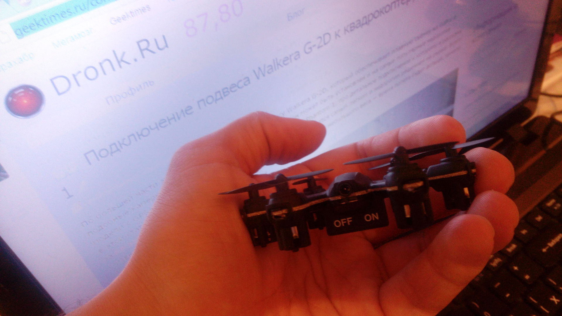 Первый в мире карманный гексакоптер за 18$ — MJX X901 - 3