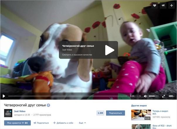 Больше рекламы хорошей и разной: «Вконтакте» позволяет зарабатывать на рекламе в роликах - 2