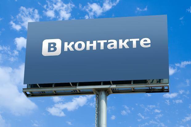 Больше рекламы хорошей и разной: «Вконтакте» позволяет зарабатывать на рекламе в роликах - 1