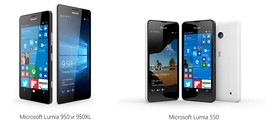 Новая эра устройств от Microsoft под управлением Windows 10 - 4