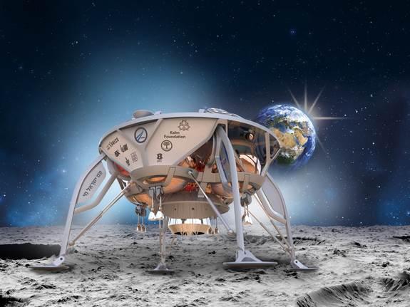 SpaceX поможет израильской комаде SpaceIL победить в конкурсе Google Lunar X Prize - 1