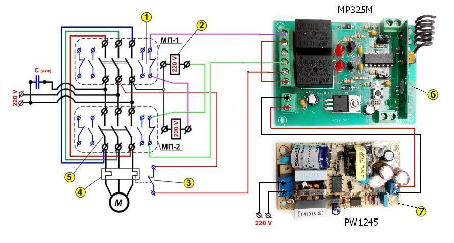 Беспроводной реверс трехфазного двигателя в однофазной сети - 2