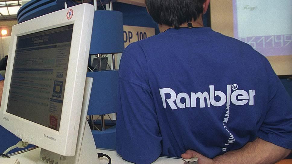 Rambler покупает два крупнейших российских женских сайта - 1
