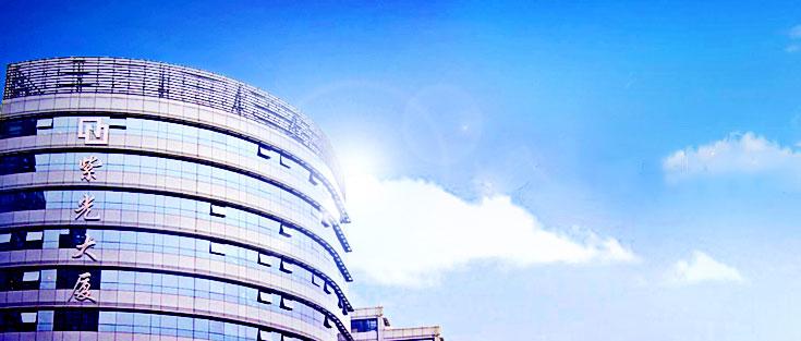 Активность Tsinghua Unigroup отражает желание Китая получить доступ к передовым технологиям