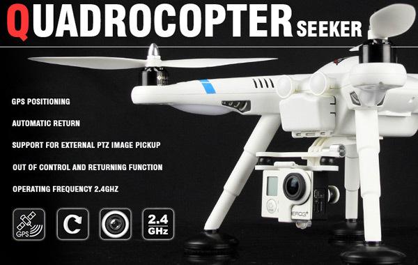 Квадрокоптер для GoPro глазами девушки — Wltoys v303 - 7