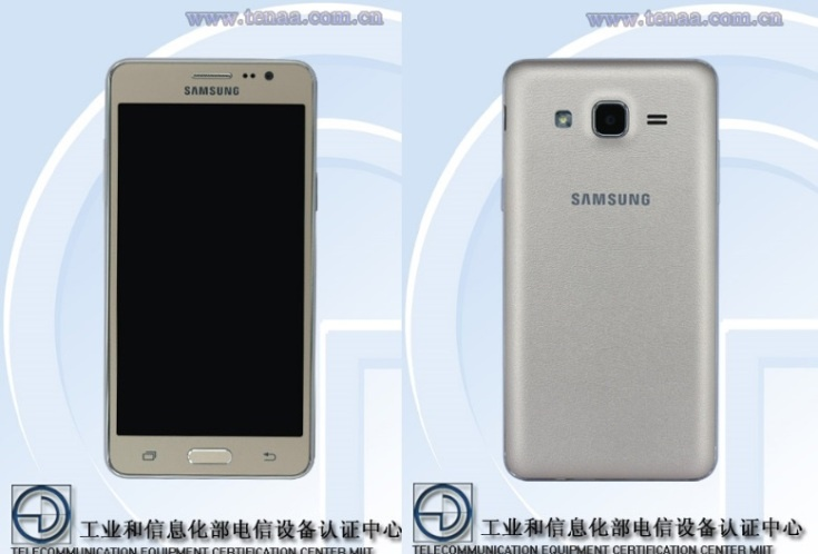 Смартфон Samsung Galaxy Grand On получит 1 ГБ ОЗУ