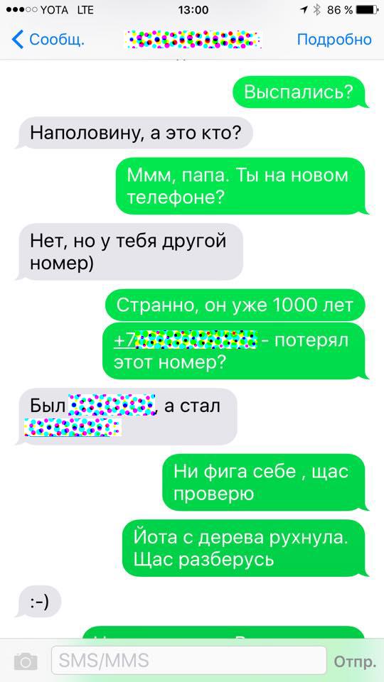 Yota (сотовый оператор в собственности Мегафона) произвольно изменила мой номер телефона