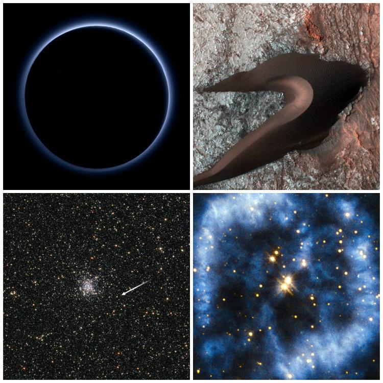 Фотографии космоса за неделю (05.10-11.10) - 1