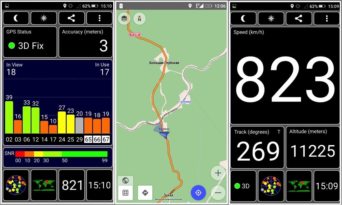 Как мы с Highscreen Power Five проехали автостопом 10 тысяч километров от Москвы до Владивостока - 38